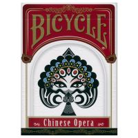 Bicycle Bicycle Chinese Opera Playing Cards